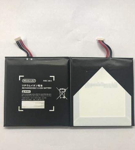 PSP3000電池 PSP2000電池 PSP薄機厚機電池 PSP1000電池 原裝質量 20