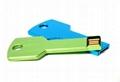 专业厂家生产定制各种形状容量钥匙u盘 logo可以订做512mb 2gb 4gb 8gb 16gb 32gb 64gb 15