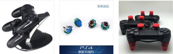 A8新款藍牙遊戲手柄外殼A8新款無線手柄殼配件 19