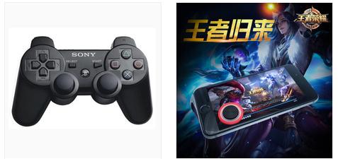 荣耀手机游戏手柄 夹子款   荣耀游戏摇杆走位神器joystic 17