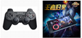 Mobile Game Fire Button Aim Key Mobile Gaming Trigger Shooter Controller