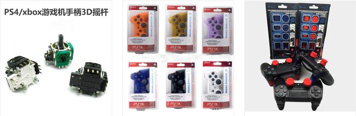 厂家直销xbox 360xbox one PS3PS4PC电脑私模蓝牙游戏手柄 ps4游戏手柄 16