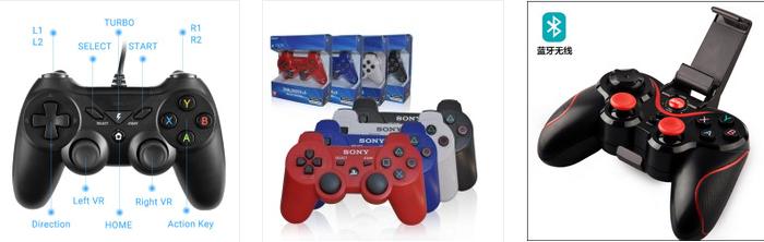 厂家直销xbox 360xbox one PS3PS4PC电脑私模蓝牙游戏手柄 ps4游戏手柄 19