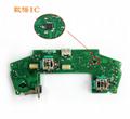 ForNintendo Switch NS 3D rocker maintenance joystick accessory joy-con 7