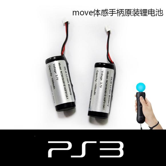 Switch 3D摇杆 Joy-Con左右手柄摇杆 NS手柄 维修配件 全新 现货 15