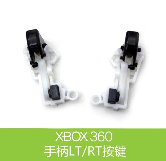 Switch 3D摇杆 Joy-Con左右手柄摇杆 NS手柄 维修配件 全新 现货 17