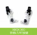 Switch 3D搖桿 Joy-Con左右手柄搖桿 NS手柄 維修配件 全新 現貨 17