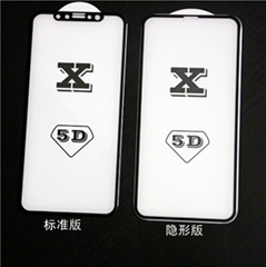 新款批發iPhoneX 5D小弧全屏鋼化膜 大弧邊全覆蓋鋼化