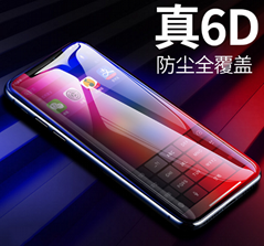 iPhone6/7系列 冰膜后貼iphonex冷雕鋼化膜蘋果