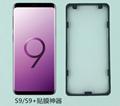 Samsung S9+ film applicator S8 mobile