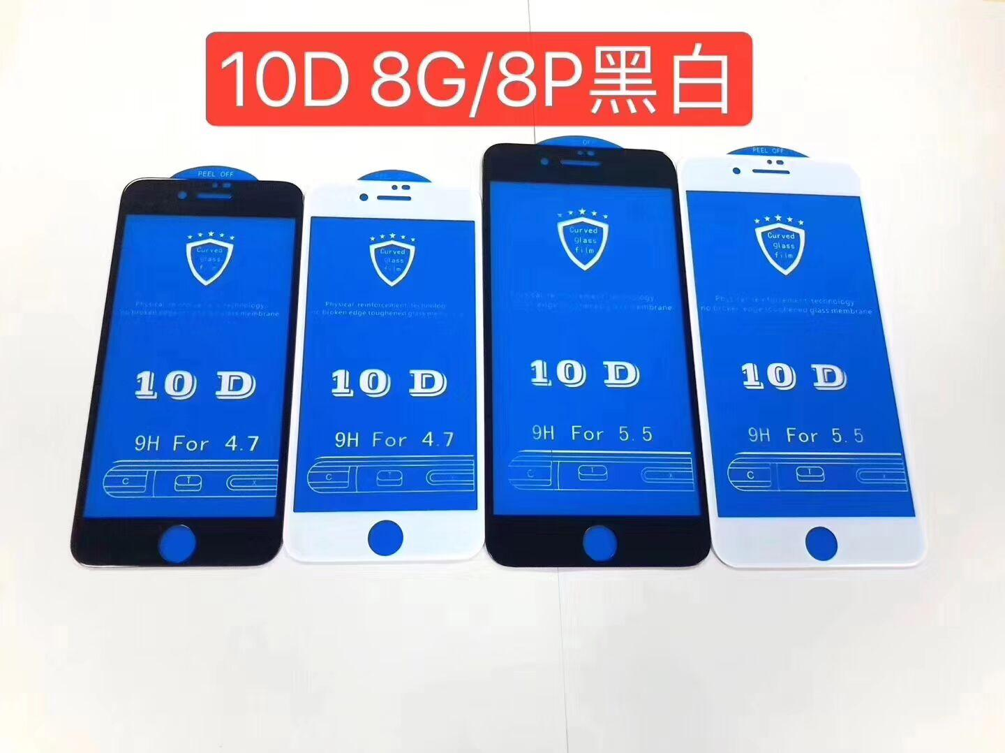 9HTempered Glass For OPPOR17 F9 Full Coverage Screen Protector Protective Film 7