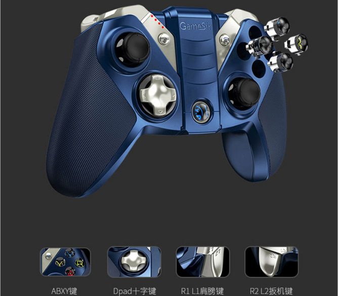 GameSir F2 handle Bluetooth wireless game controller 6 refers chicken artifact 4
