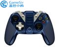 GameSir F2 handle Bluetooth wireless