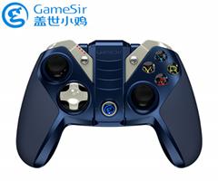 GameSir F2 handle Bluetooth wireless game controller 6 refers chicken artifact