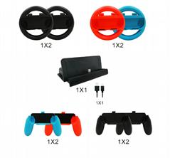 SWITCH手柄方向盤手握把主機座充TYPE-C充電線10合一套裝遊戲配件