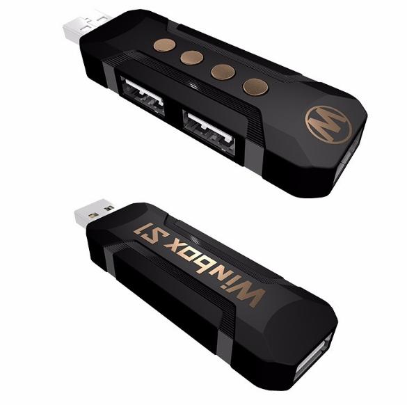 Winbox S1鍵鼠宏轉換器吃雞神器輔助switch硬件按鍵精靈PC多平台 4