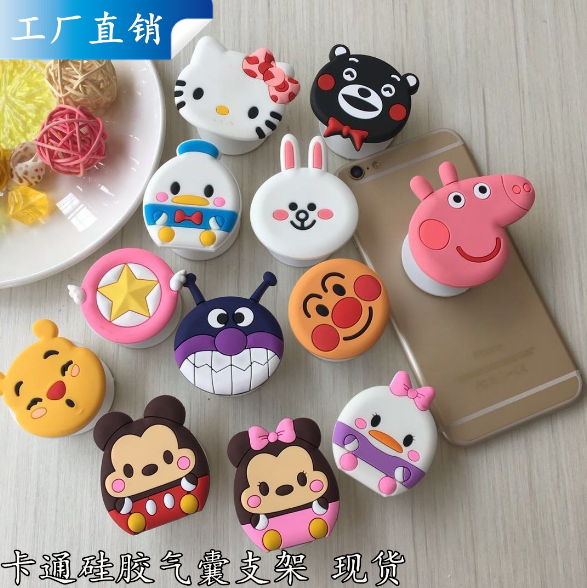 Mobile phone balloon bracket retractable cartoon cute  phone stand pop socket