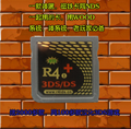 Gold R4 DSLDSiLLXL game card r4 gold supports NEW2DSLL