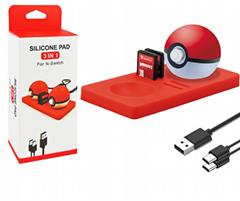現貨switch精靈球保護墊三合一套裝 switch精靈球收納卡帶硅膠墊