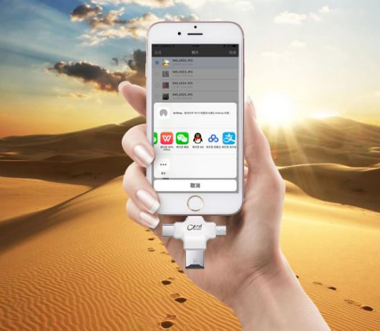 四合一多功能tf卡读卡type-c接口适用于苹果安卓手机otg读卡器 4