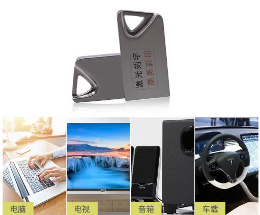 Car udisk 16g Computer car dual-use mini compact U disk lettering custom LOGO 16