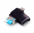 读卡器多功能 microSD读卡器 手机USB内存卡 保证2.0高速读卡器 4
