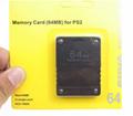 WII記憶卡 WII遊戲卡WII8M16M32M64M128MB記憶卡 WII儲存卡 9