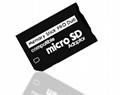 PSP记忆棒单卡套Micro