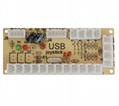 原厂直销 PCUSBPS3投币
