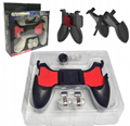 IPEGA PG-9117 stimulates the battlefield to eat chicken grip game handles 16