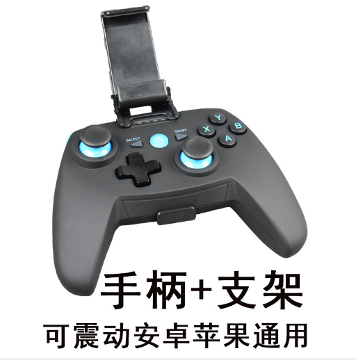 X10新款吃雞神器手柄 現貨手機藍牙震動CF 電腦遊戲手柄工廠直銷 6