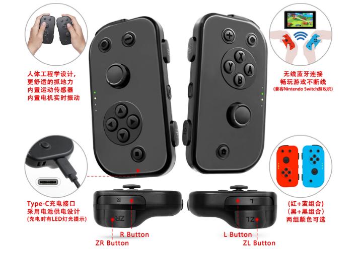 任天堂控制器switch joy-con遊戲小手柄 NS左右無線握把 中性 6