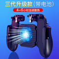 H5 mobile phone cooling game handle transparent auxiliary chicken artifact B15