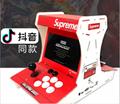 Net red arcade supreme arcade rocker desktop double fighting machine tide