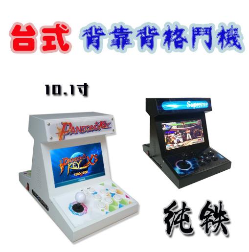 復古迷你街機retro arcade遊戲機gba搖桿街機懷舊遊戲機大屏mini 7