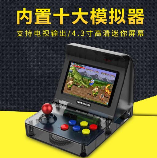 復古迷你街機retro arcade遊戲機gba搖桿街機懷舊遊戲機大屏mini 15