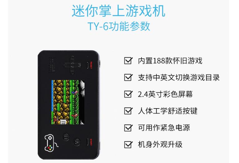 抖音NES迷你移動電源掌機充電寶掌上遊戲機FC8位黃卡魂斗羅紅白機  5