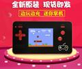 抖音NES迷你移動電源掌機充電寶掌上遊戲機FC8位黃卡魂斗羅紅白機  7