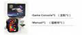 新款街機電視遊戲機經典復古遊戲機內置16位145款遙杆街機 10