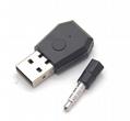 PS4耳機接收器 PS4接收器 PS4藍牙4.0 USB適配器 藍牙接收器 7