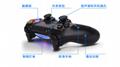 爆款PS4無線藍牙手柄雙震動方案穩定PS4遊戲手柄帶軸觸屏 3