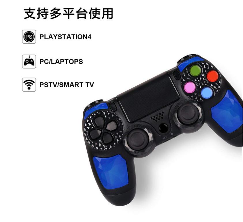 爆款PS4無線藍牙手柄雙震動方案穩定PS4遊戲手柄帶軸觸屏 8