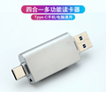 Type-C TF card reader four in one custom multi-function U disk memory card