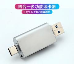 Type-C手机TF卡读卡器四合一定制多功能U盘内存卡手机电脑通用