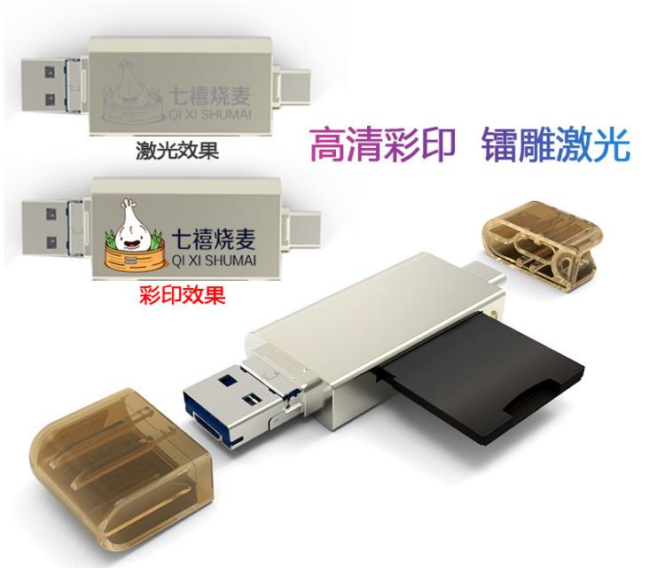 Type-C手機TF卡讀卡器四合一定製多功能U盤內存卡手機電腦通用 8