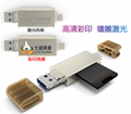 Type-C手机TF卡读卡器四合一定制多功能U盘内存卡手机电脑通用 8
