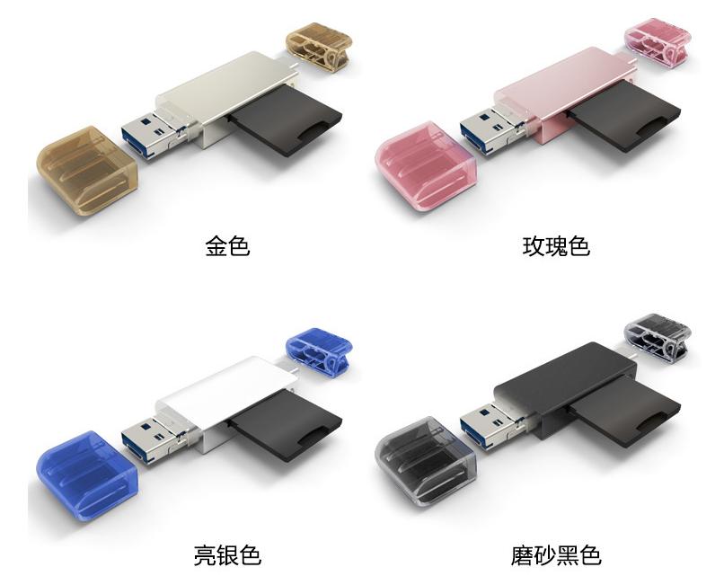 Type-C手机TF卡读卡器四合一定制多功能U盘内存卡手机电脑通用 9