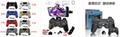 Switch PRO無線藍牙遊戲任天堂系列手柄帶截屏震動功能工廠直銷 10