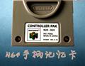 N64遊戲卡全系列現貨任天堂遊戲出品工廠直供量大 16