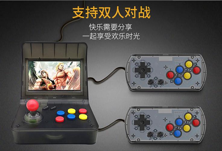 新款怀旧双人对打Retro Arcade模拟街机 外贸款4.3寸3000款游戏 16
